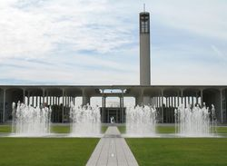 UAlbany entrance fountain