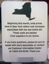 hannaford bottle bill large