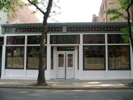 Rare Form storefront