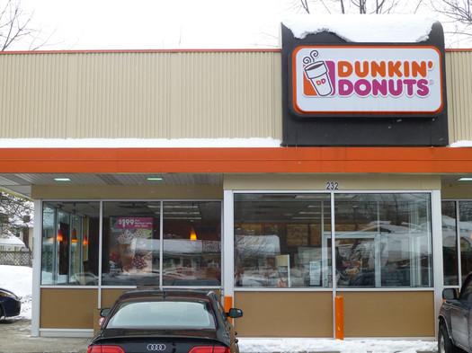 dunkin donuts delmar exterior