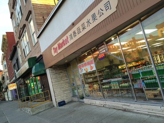 Central Ave Asian market