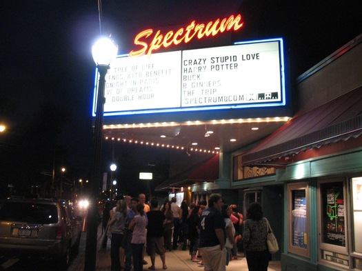 spectrum marquee at night.