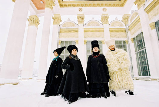 DakhaBrakha music group