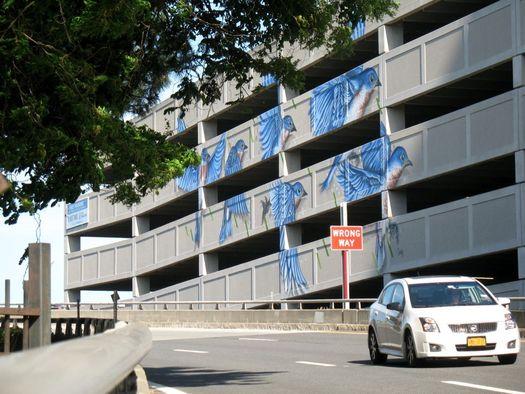 Quackenbush parking garage mural