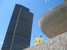 corning tower egg pikachu
