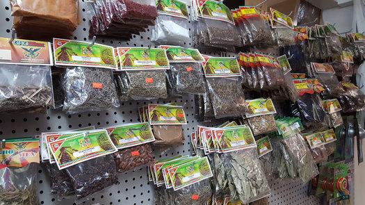 Oaxaquena Triqui interior grocery spices