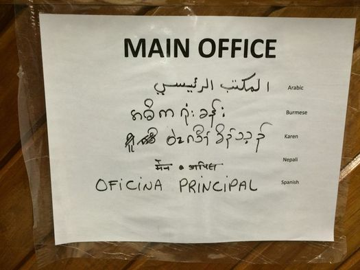albany high school multi-lingual office sign