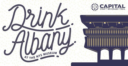 Drink Albany 2017 October promo image