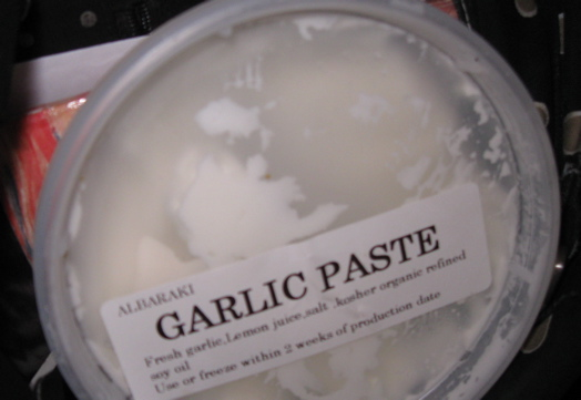 Albaraki Garlic Paste.jpg