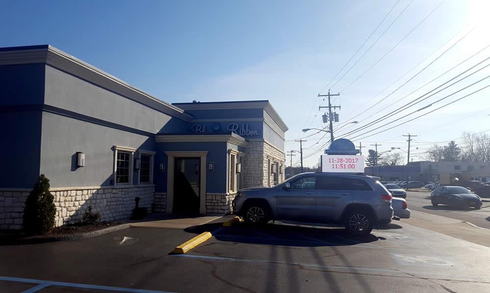 Blue Ribbon diner Schenectady exterior