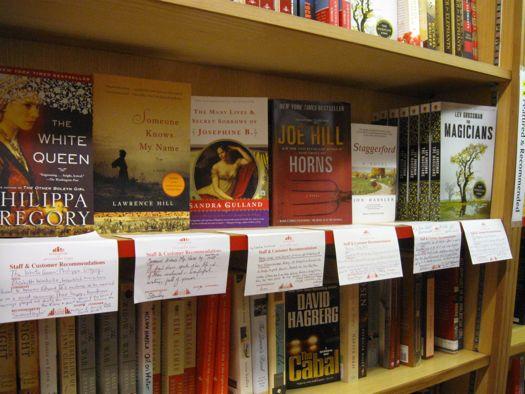 Book House rec.jpg