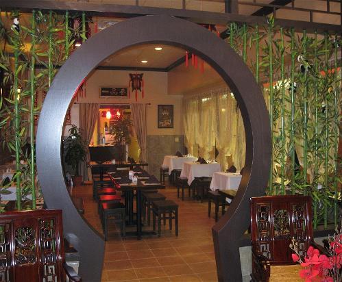One of a kind teahouse inside.JPG