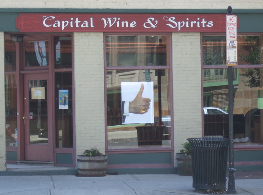 Wine_Shop exterior.jpg