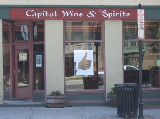 Wine_Shop exterior.jpg