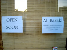 al baraki cohoes open soon