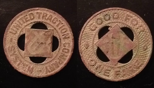 albany trolley token