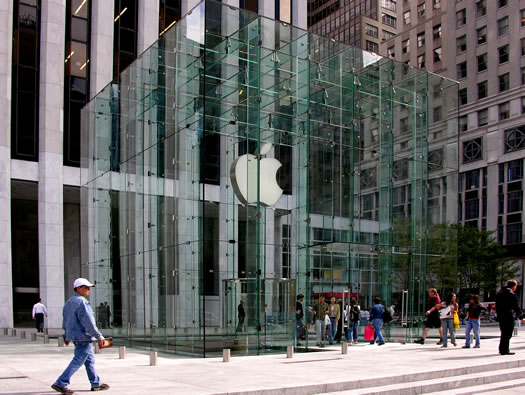 apple store fifth avenue manhattan