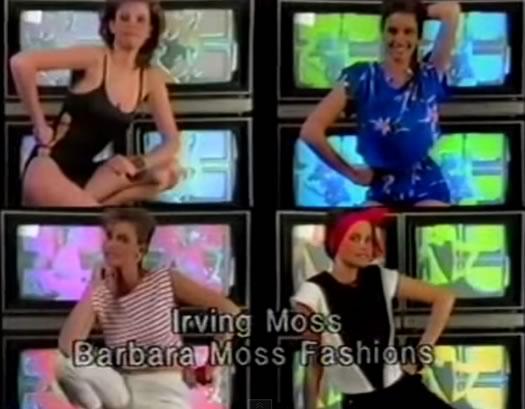 crossgates_1984_promo_video_still_2.jpg