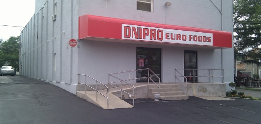 dnipro new store entrance