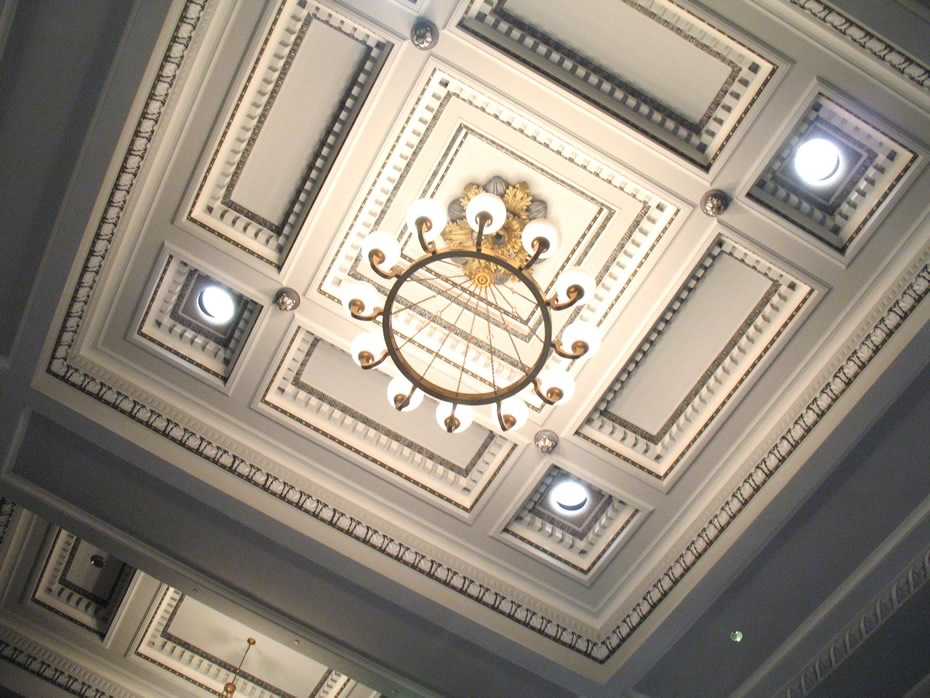 kiernan_plaza_interior_ceiling.jpg