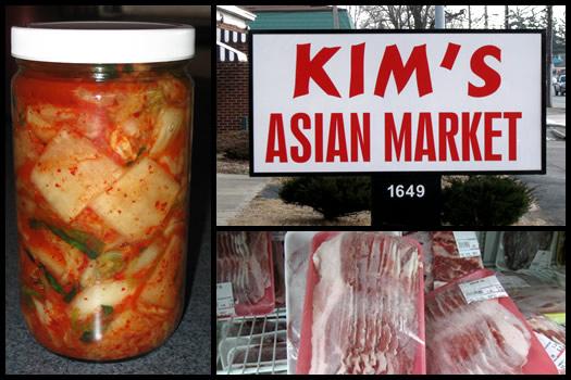 kim's market composite