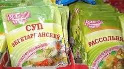 russian groceries.jpg