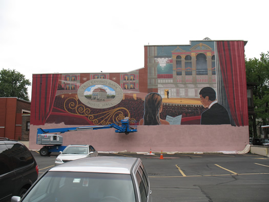troy music hall mural 6