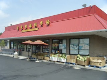 Asian Supermarket - Korean grocery