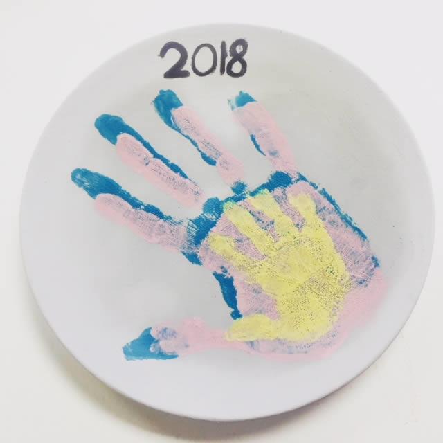 Startup2018_Piece_d_Occasion_handprint.jpg